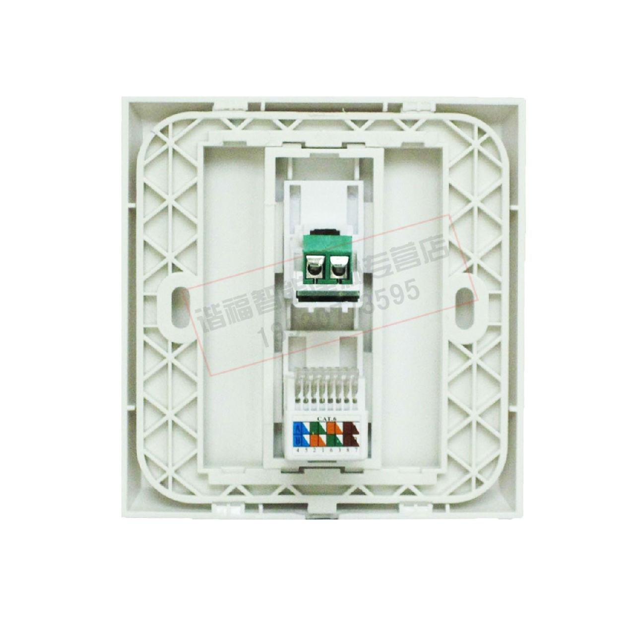 (电话+网络)弱电面板墙插座
