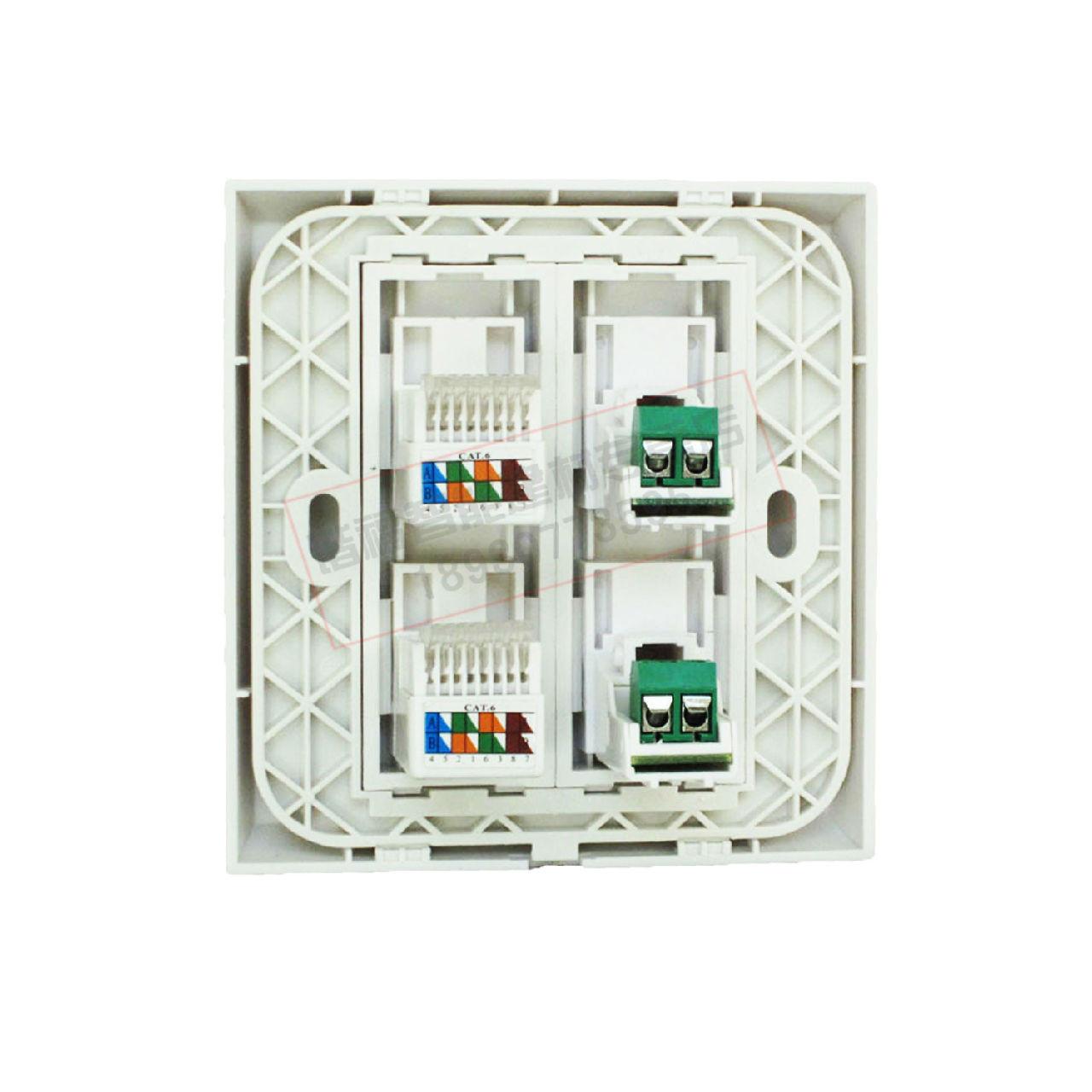 (双口电话+双口网络)弱电面板插座