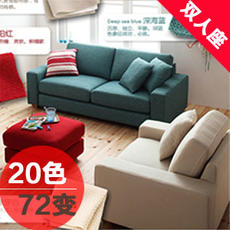 四格双人沙发 双人位 布艺沙发 简约现化 小户型-888