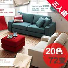 四格三人座沙发 小户型日式沙发 客厅沙发 可拆洗-888|三人座小户型,实用温馨