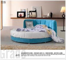 四格圆床 直径2米时尚双人床 布床婚床 圆形床 软床-230|上海包安装,江浙市区包送货到楼下,