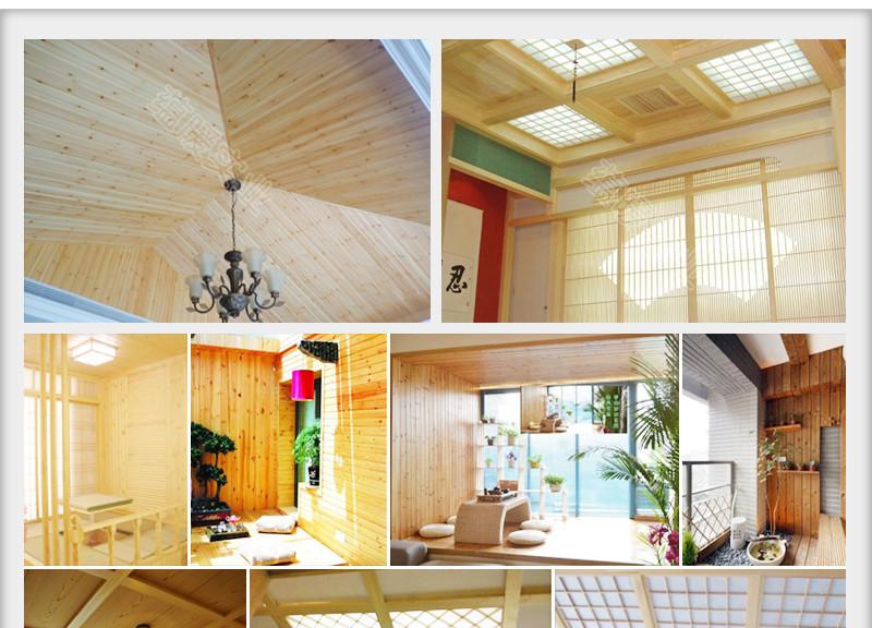 唐蕴和室 榻榻米 实木吊顶 扣板吊顶(5平米起做)