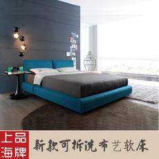 四格 2016新款 地中海风格简约现代布床 上海布艺床可拆洗双人床1.5米|上海包安装,江浙市区包送货到楼下