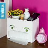 首度家居 收纳纸巾盒创意桌面收纳盒多功能餐巾抽纸盒 特价包邮