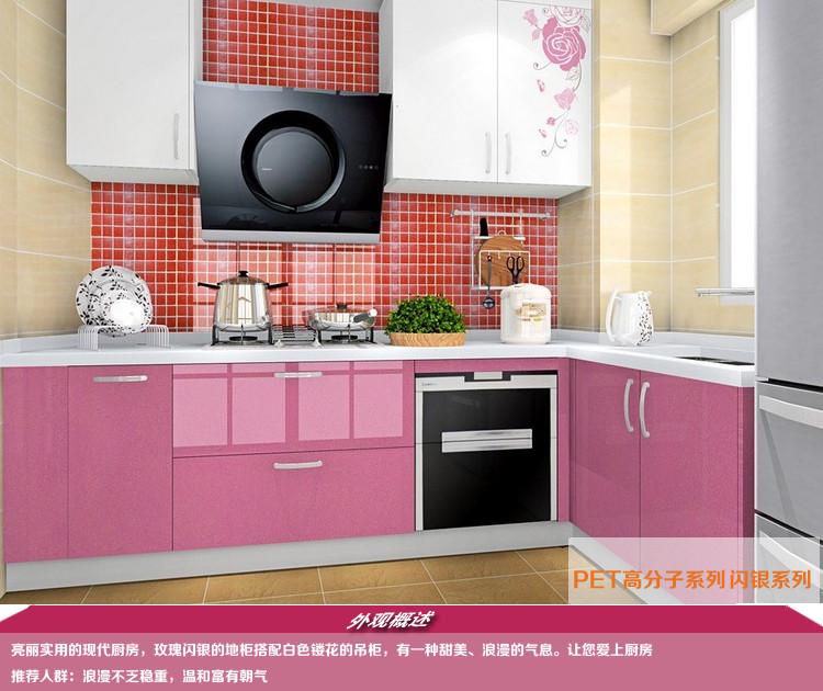 pet高分子闪银高档橱柜整体厨房装修灶台石英石台面