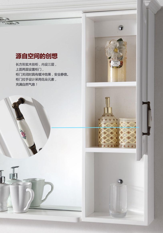 箭牌 欧式田园橡木浴室柜apgm10l353g-1