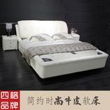 四格 皮艺床真皮床 牛皮床 双人床1.8米六尺皮软床小户型 1001|上海包安装,江浙市区包送货,豪华大气,空间设计更实用.床面加大15%