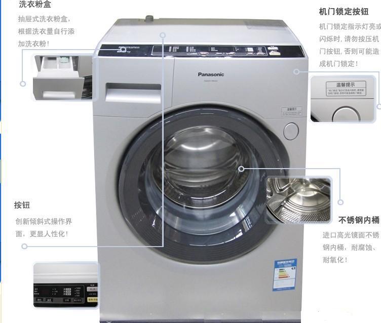 松下洗衣机xqg60-ea6022