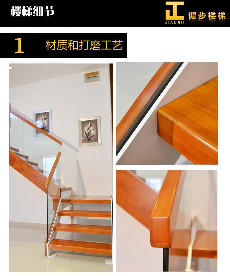 上海健步楼梯 现代简约装修风格 钢梁 玻璃栏杆jl-020