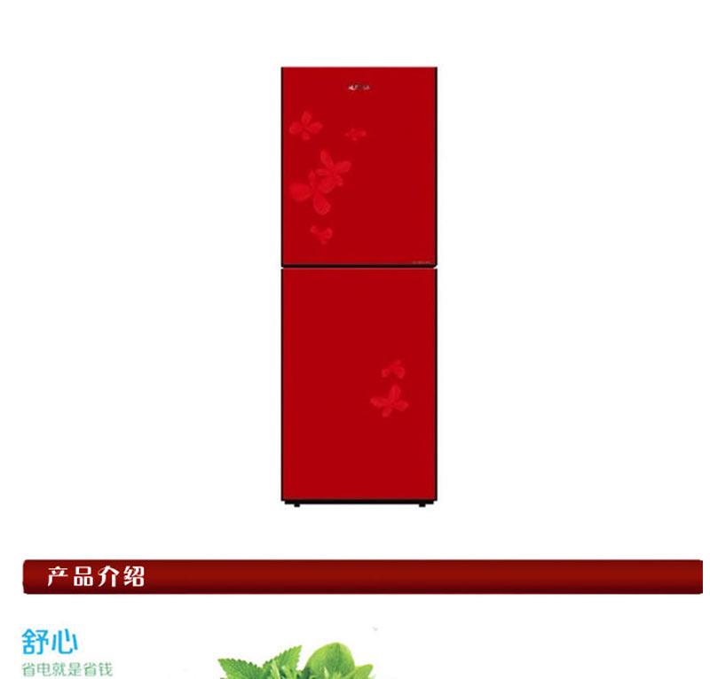 澳柯玛冰箱bcd-189fgs