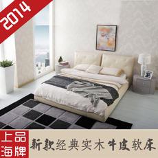 四格牛皮床 1.8软床 |送记忆枕一个 上海包安装,江浙市区包送货到楼下,