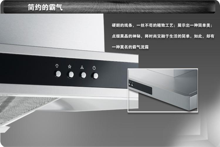 帅康t777_sacon/帅康 厨房电器 大吸力油烟机t777 灶具108k/b6