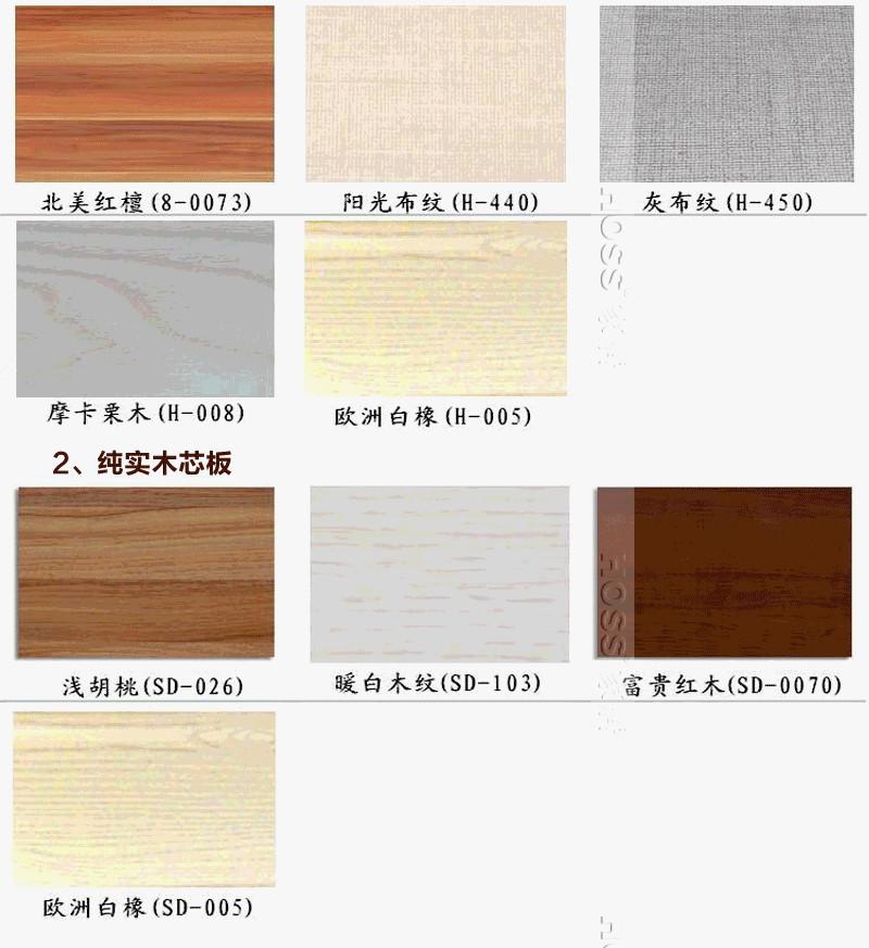 整体衣柜 实木芯生态板·暖白木纹