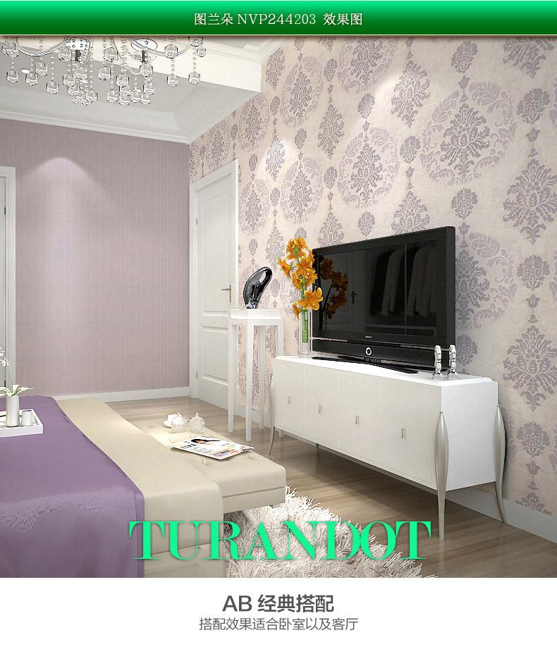 玉兰墙纸图兰朵欧式进口无纺布卧室客厅电视背景墙纸壁纸
