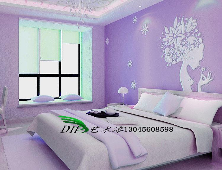 背景墙 房间 家居 起居室 设计 卧室 卧室装修 现代 装修 750_574