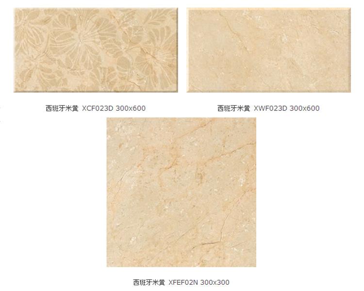 瓷砖分类: 釉面砖/瓷片 瓷砖风格: 欧式 瓷砖尺寸: 300*600 适用部位