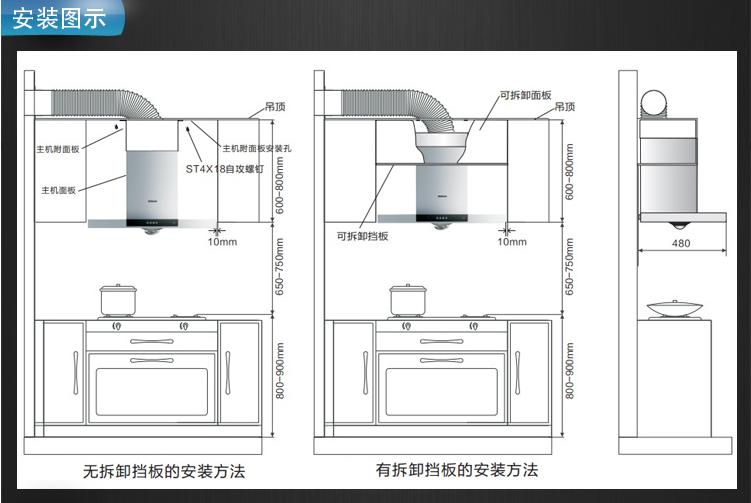 机械式 按键面板材质: 亚克力 机身材质: 烤漆钢板 毛重: 33kg 油烟机