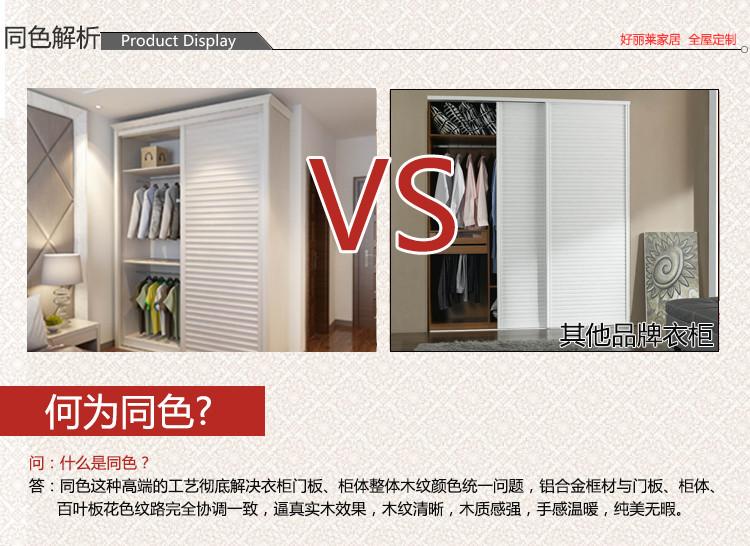 卧室整体衣柜移门推拉门 现代简约宜家风格 趟门组合柜