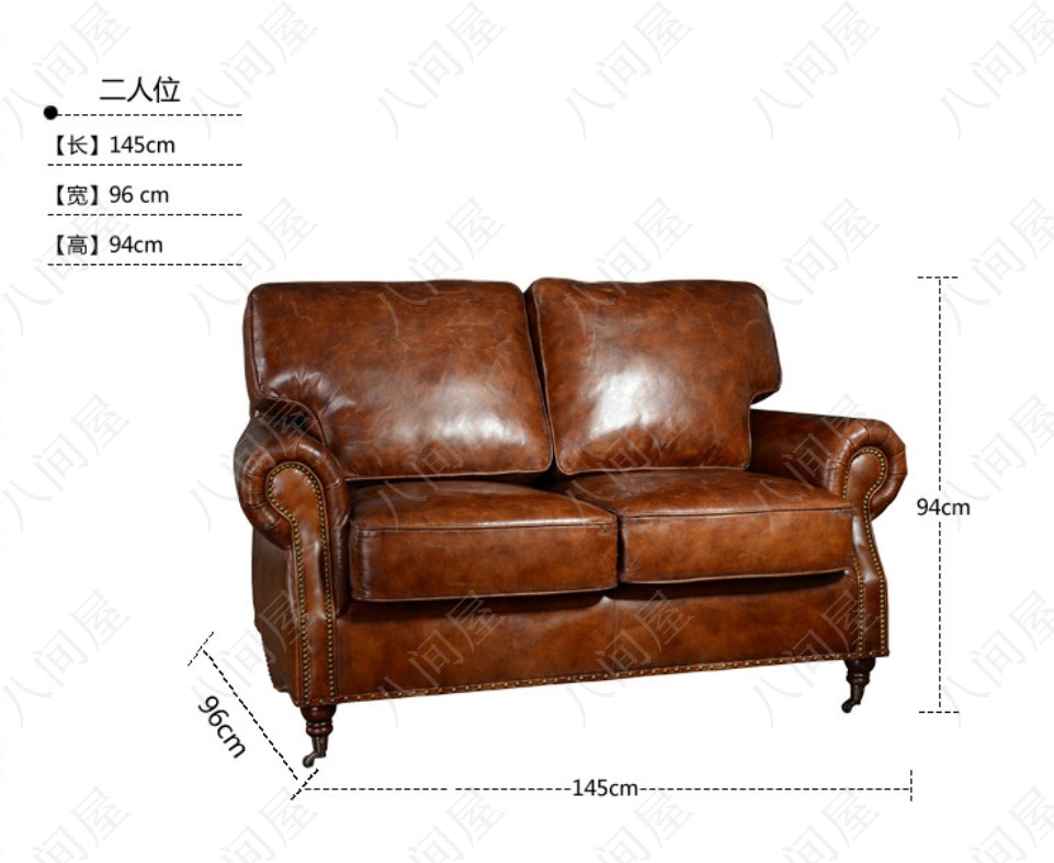 美式乡村皮艺双人沙发法式欧式真皮沙发