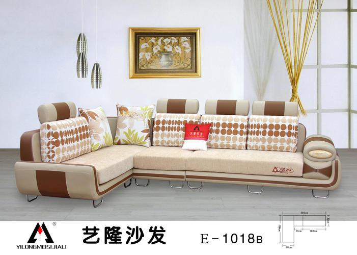 艺隆布艺沙发