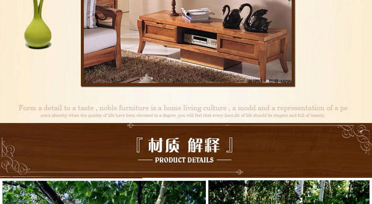 现货包邮1608西南家具实木电视柜环保桦木现客厅慕汽车尚北欧图片