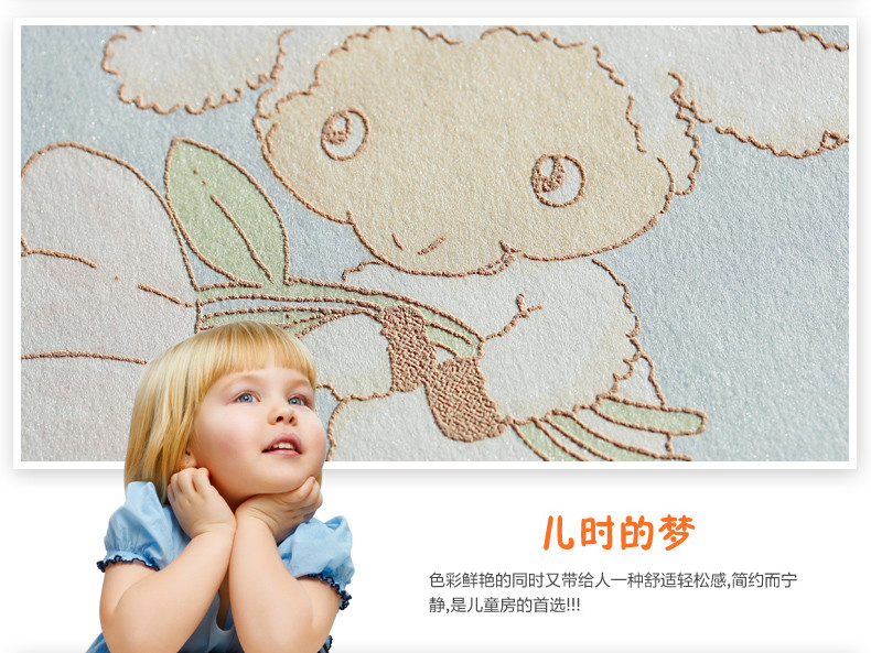 可爱卡通小羊儿童无纺墙纸【图片