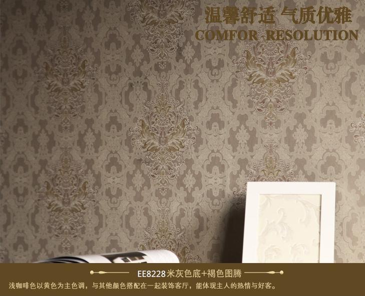 无纺布墙纸 环保透气 发泡花纹 双色花纹 客厅 卧室 背景墙纸