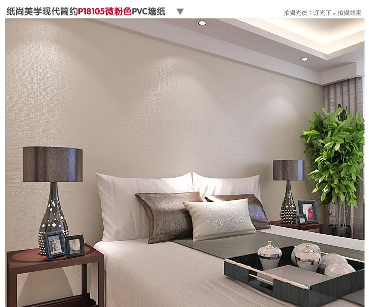 纸尚美学墙纸是上海欧雅环保科技有限公司生产的