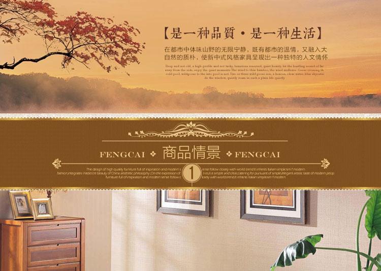 2108西南客厅实木家具环保桦木现代实木家具刷打磨旧家具漆图片