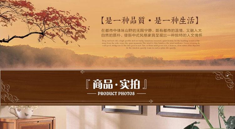 家具包邮1608西南客厅实木电视柜环保桦木现v家具现货价格鸿业图片