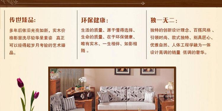 卖家包邮A208西南客厅实木现货环保沙发现代哪里的沙坪坝桦木具有图片