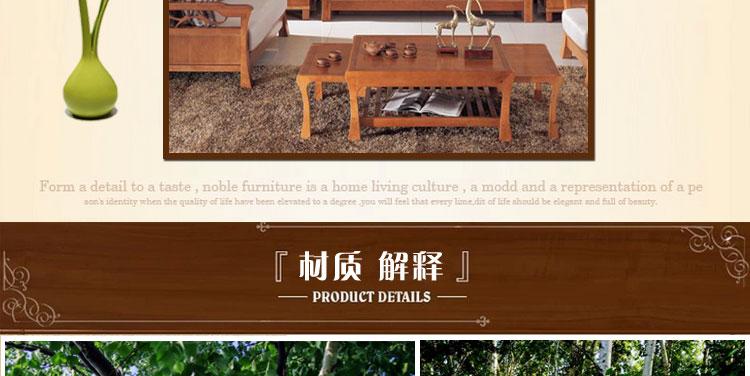 A208西南家具实木沙发环保客厅现代实木家具杨凌旧回收桦木图片