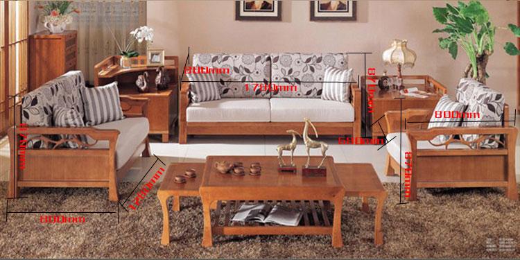 A208西南桦木实木家具环保沙发现代实木家具金客厅宏利图片