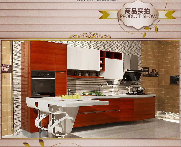 欧派橱柜一字形现代简约厨柜厨房