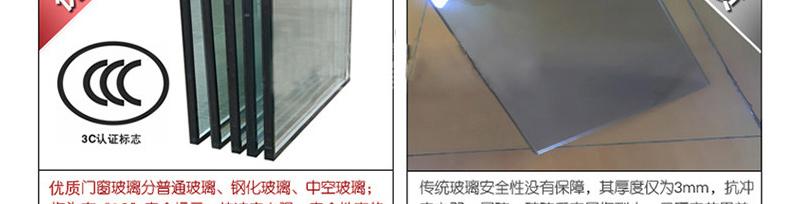 粤东门窗推拉门铝合金边框钢化玻璃3c认证