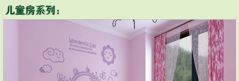 绿森林硅藻泥环保艺术墙欧式花纹