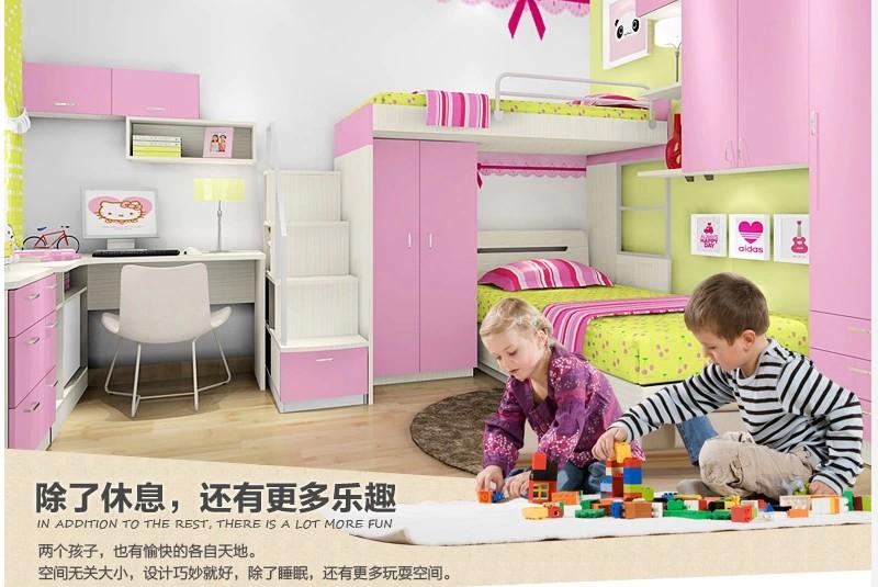 尚品宅配儿童房家具组合