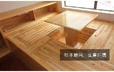 唐蕴和室榻榻米地台 储藏地柜 和室储物柜  杉木地台
