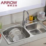ARROW 箭牌卫浴 不锈钢双槽盆 AGP106