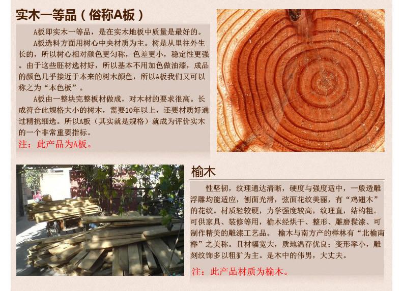 老缅木槐纯实木地板仿古榆木原木木地板