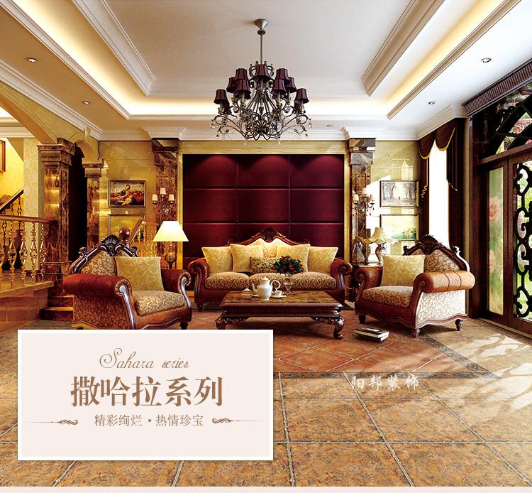 别墅装修客厅地板砖图别墅餐厅地板砖效果图图片8