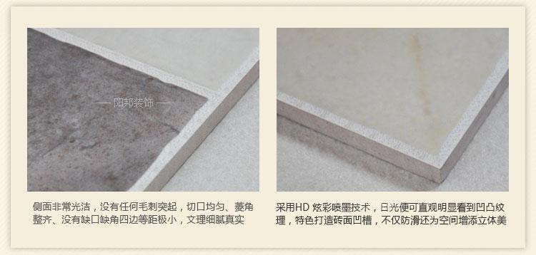 欧式田园风格 仿古砖 四格磁砖 卫生间 厨房墙砖 n302