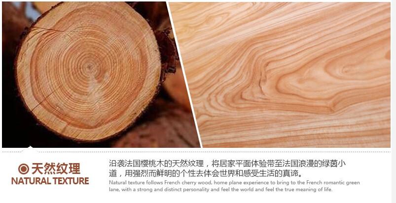 升达地板/强化复合木地板/新苹果木 dx001