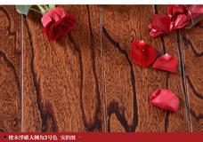 永顺地板 实木复合地板 榆木浮雕910*120-130*15