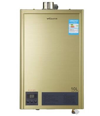 万和燃气热水器jsq20-10et16