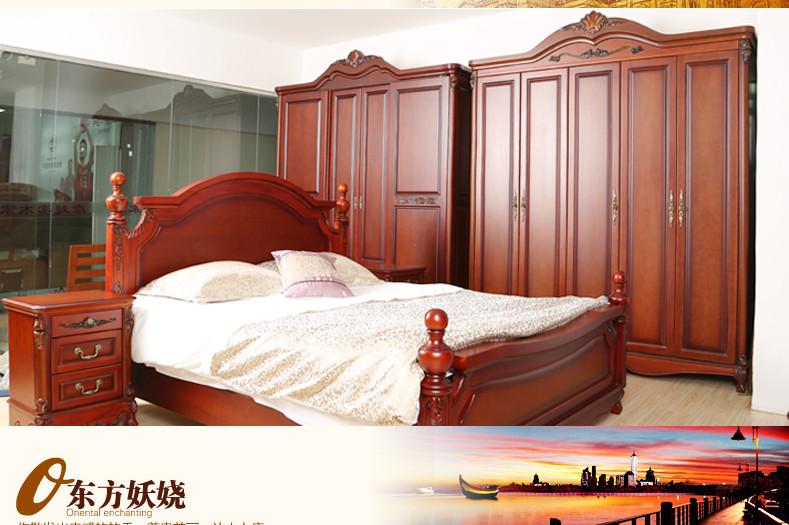 彦超柚木全实木家具欧式卧室五件套a型