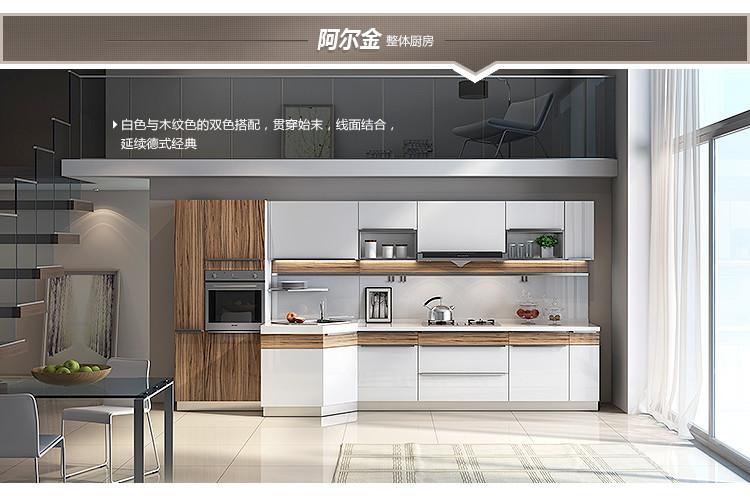 厨柜装饰设计尺寸