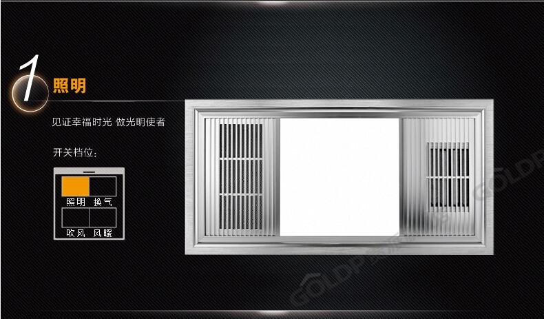 贵派浴霸集成吊顶多功能超导浴霸卫生间浴霸三合一空调型风暖浴霸
