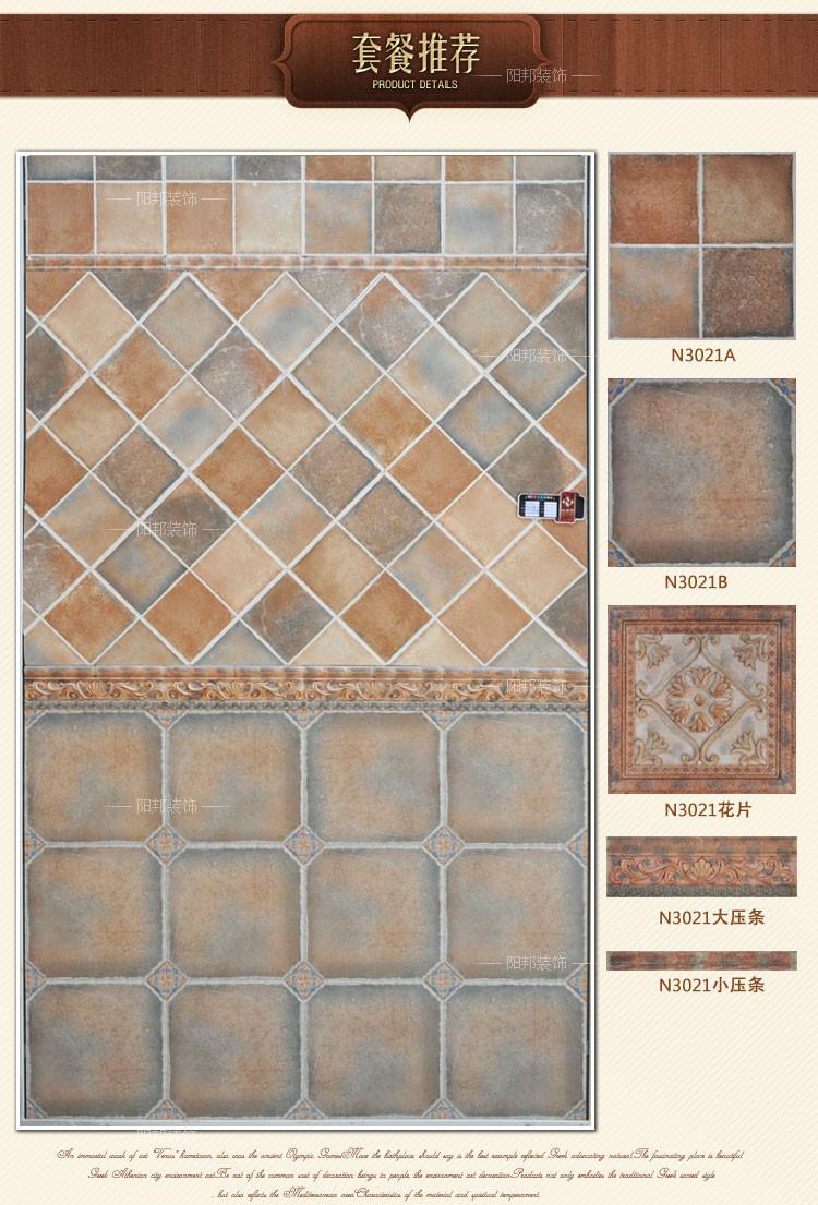 瓷砖 仿古砖厨房卫生间墙砖磁砖地板砖室内