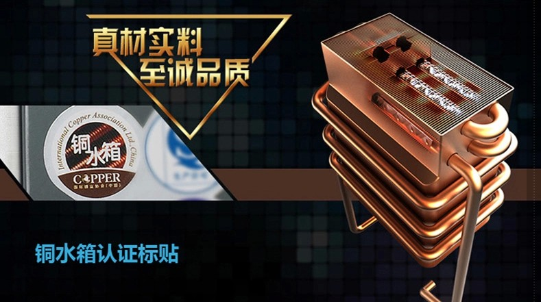 万和/jsq24-12et15/燃气热水器